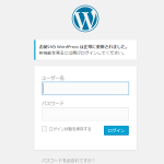 wordpress42